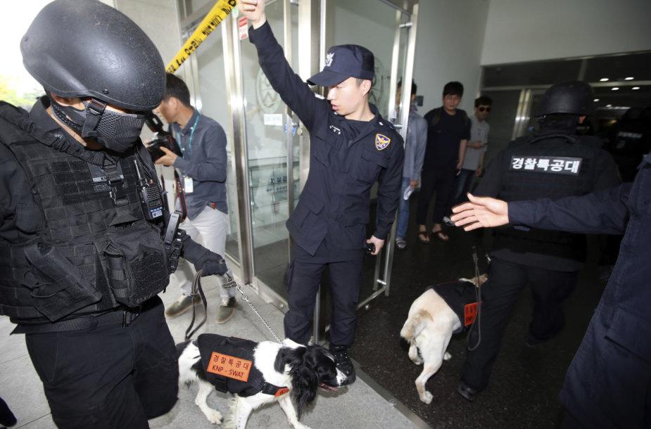 Viename Seulo universitete nugriaudėjo sprogimas