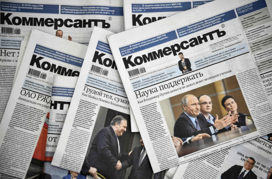 """Laikraštis """"Kommersant"""""""