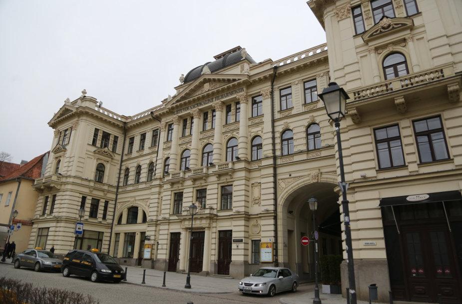 Lietuvos nacionalinės filharmonijos pastatas