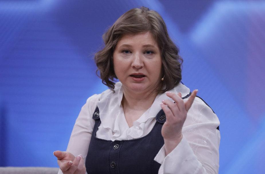 Viktorija Skripal