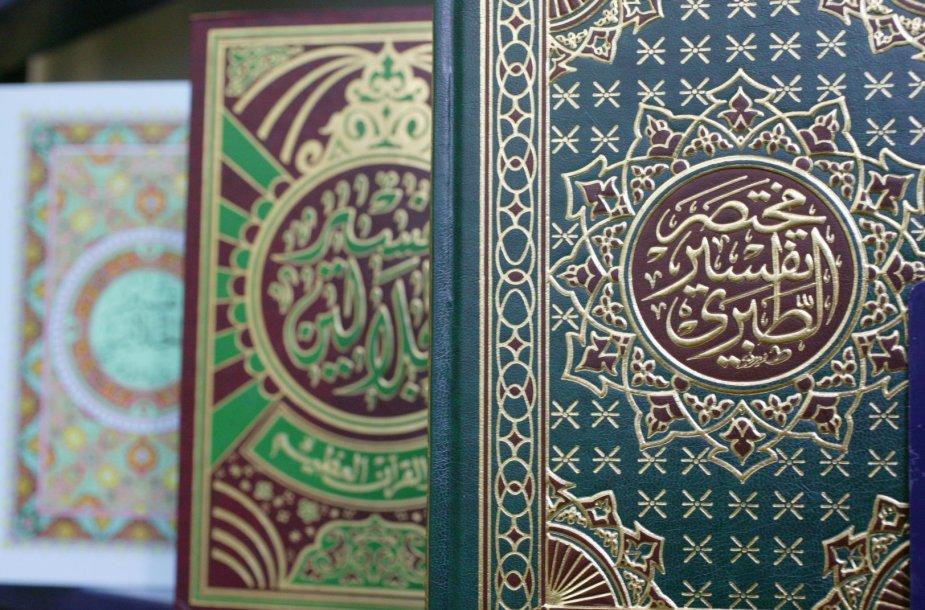 Knygos islamiškame knygyne