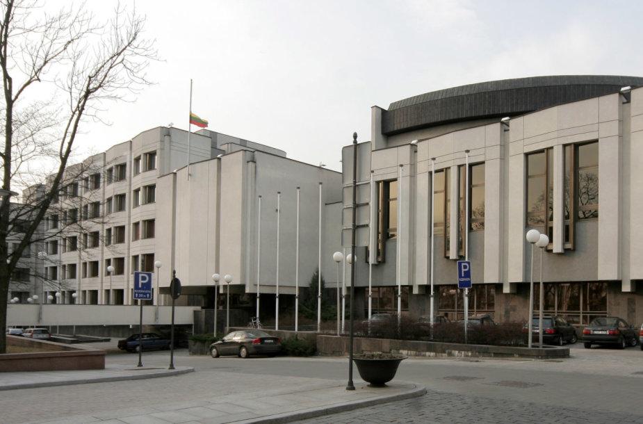 LR Vyriausybės rūmai