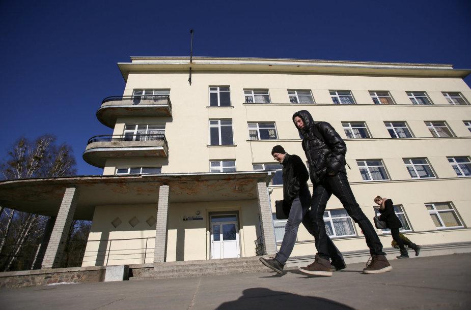 Aleksandro Stulginskio universiteto bendrabutis