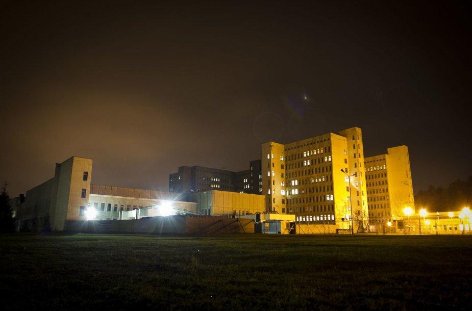 Vilniaus universitetinė ligoninė Lazdynų ligoninė