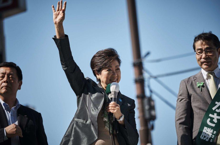 Tokijo gubernatorė Yuriko Koike