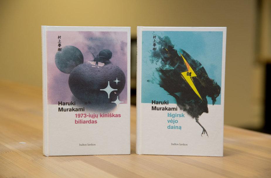 """Haruki Murakami knygos """"Išgirsk vėjo dainą"""" ir """"1973-iųjų kiniškas biliardas"""""""
