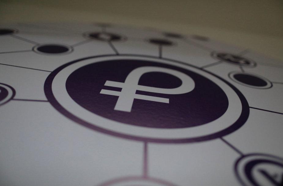 """""""Petro"""" kriptovaliutos logotipas"""