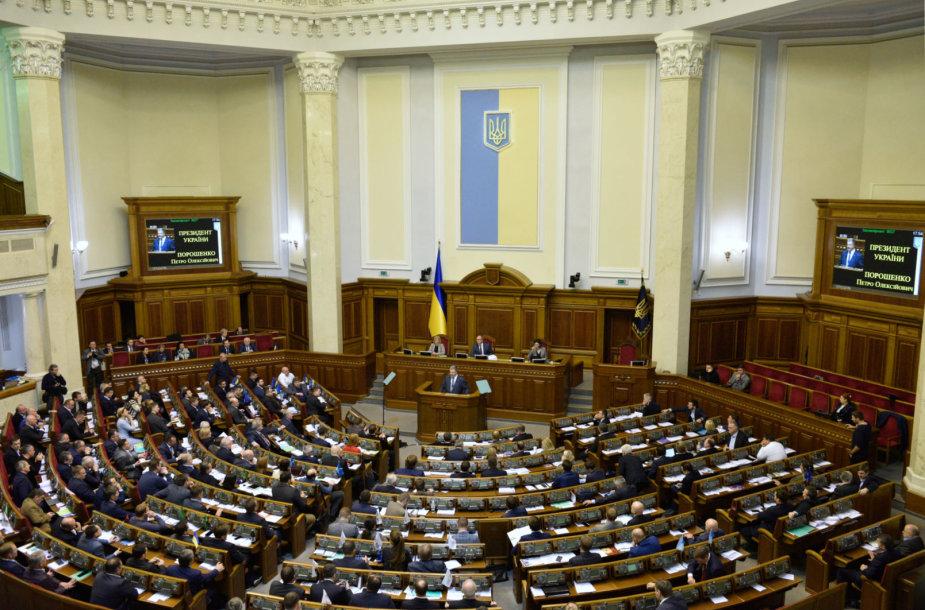 Ukrainos Aukščiausioji Rada
