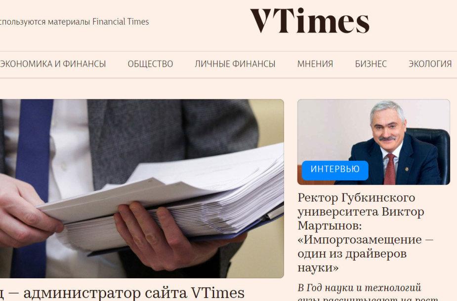 """""""VTimes"""""""