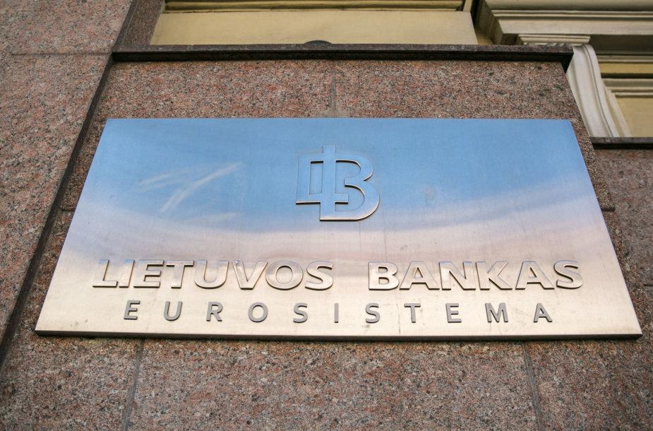 Lietuvos banko pastatas Vilniuje