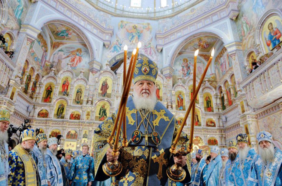 Maskvos patriarchas Kirilas