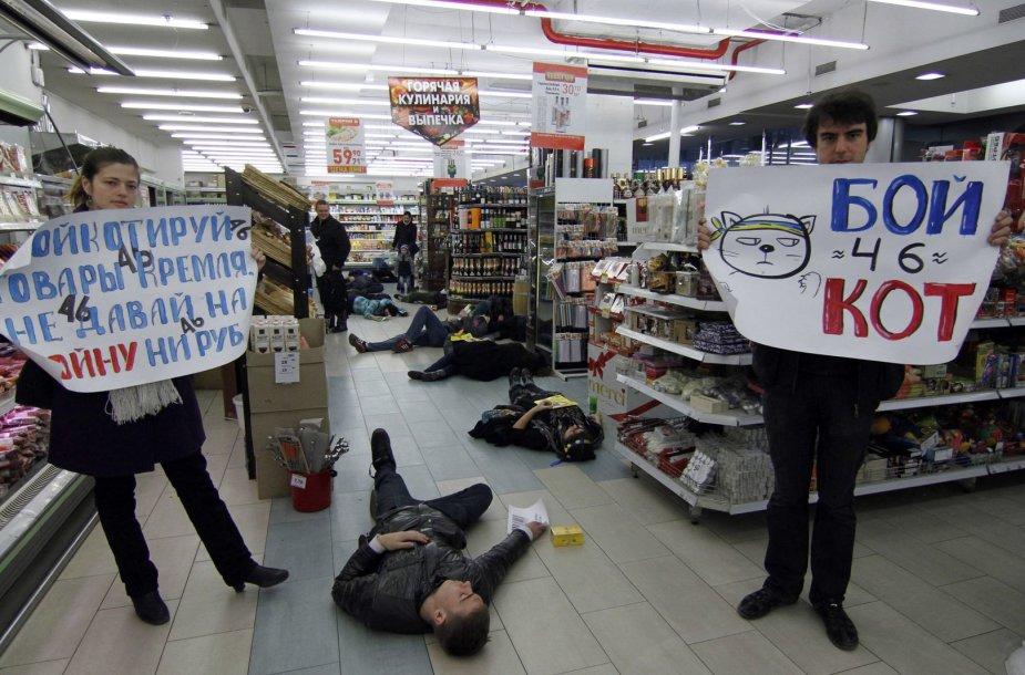 Rusiškų prekių boikotas Ukrainoje