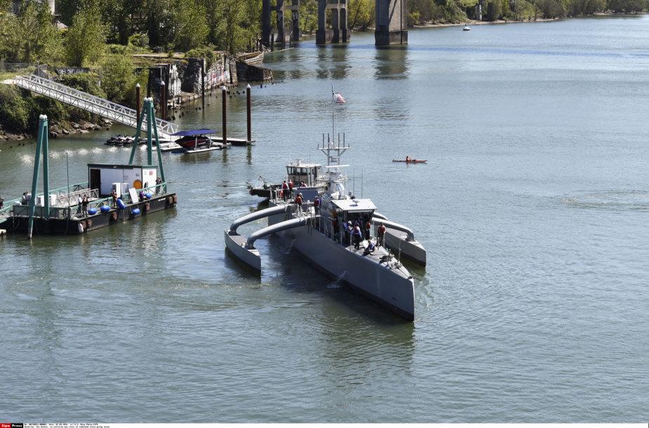 Povandeninių laivų medžiotojas ACTUV