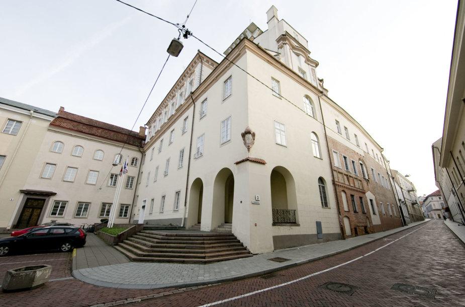 Jėzuitų paveldas Vilniaus universitete