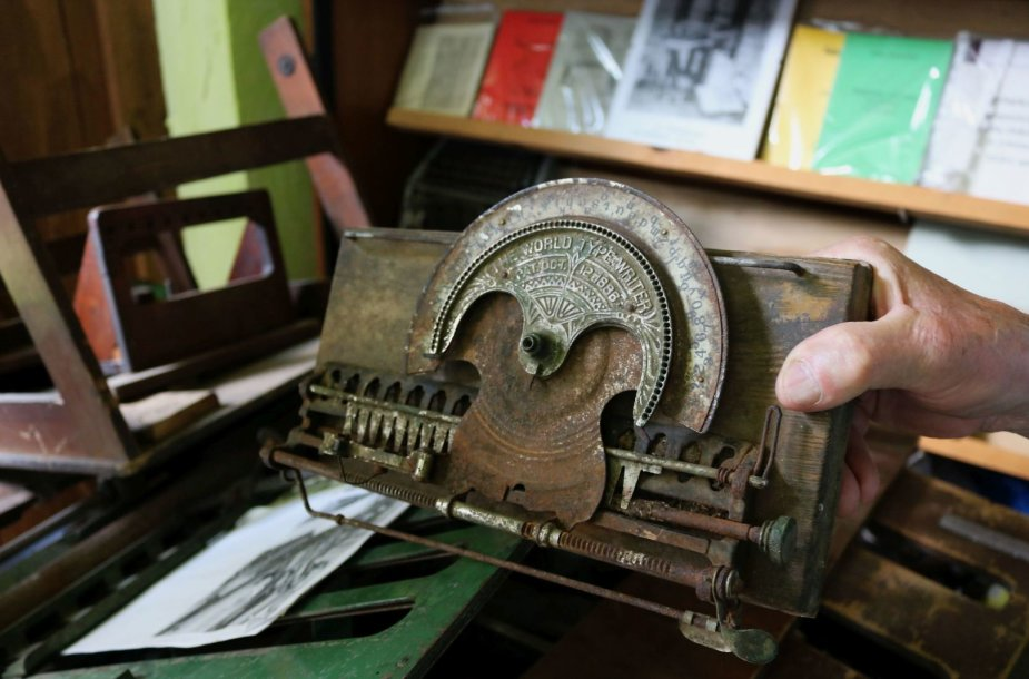 Senovės technikos muziejus Smalininkuose