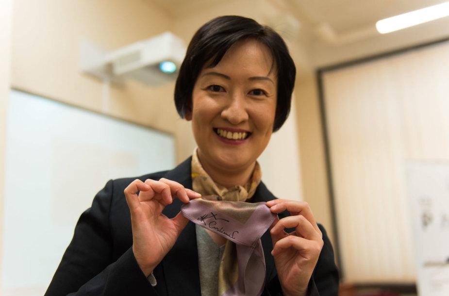 Yumiko Nunokawa