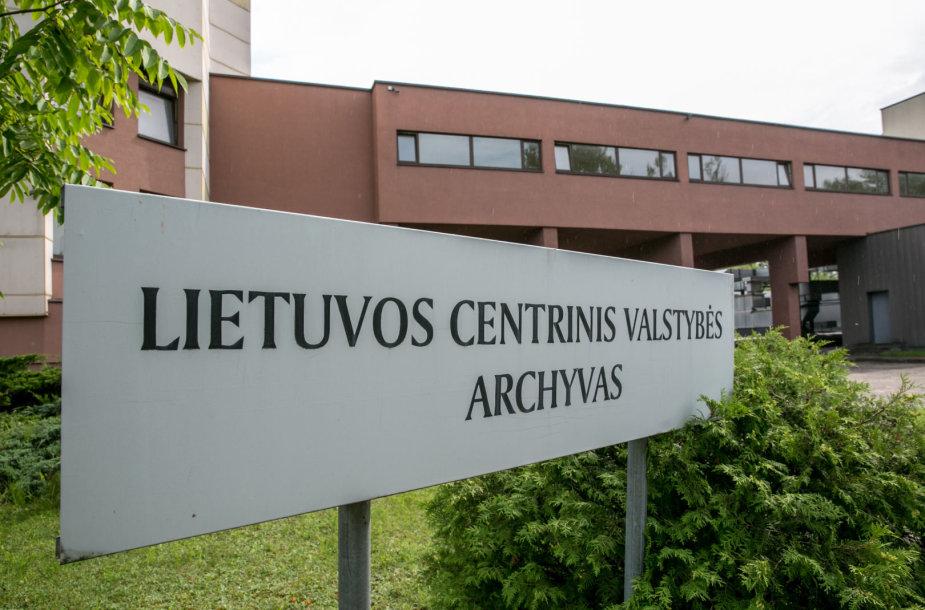 Lietuvos centrinio valstybės archyvo pastatas