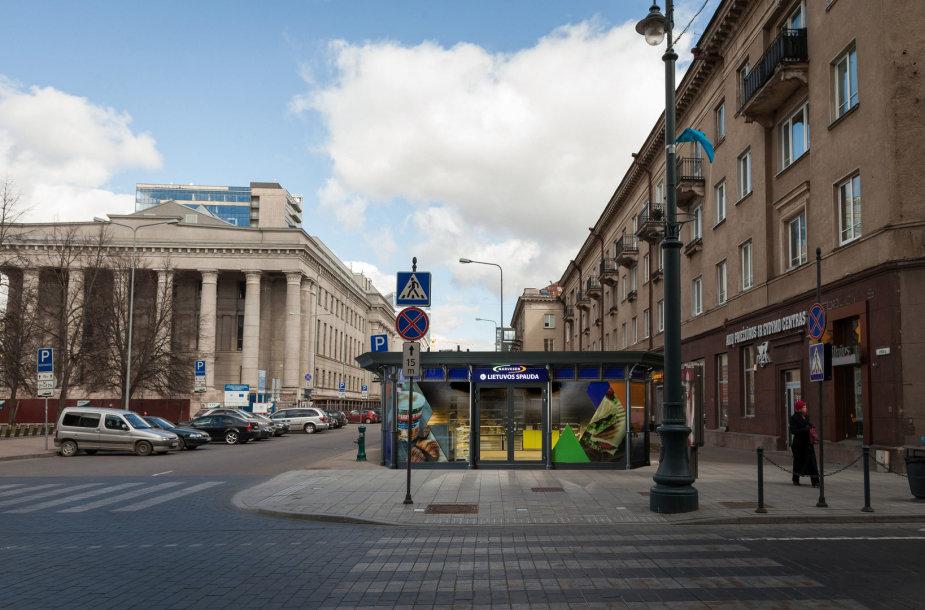 """""""Lietuvos spaudos"""" paviljonas"""