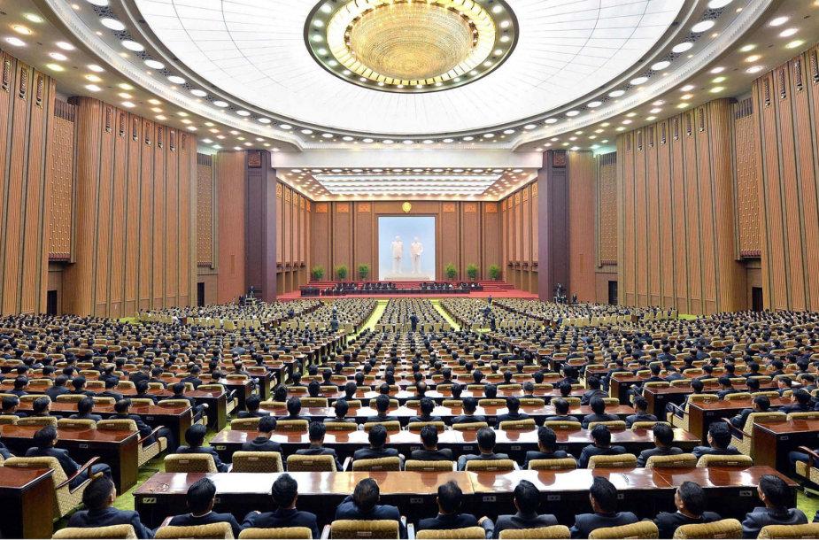 Šiaurės Korėjos parlamentas