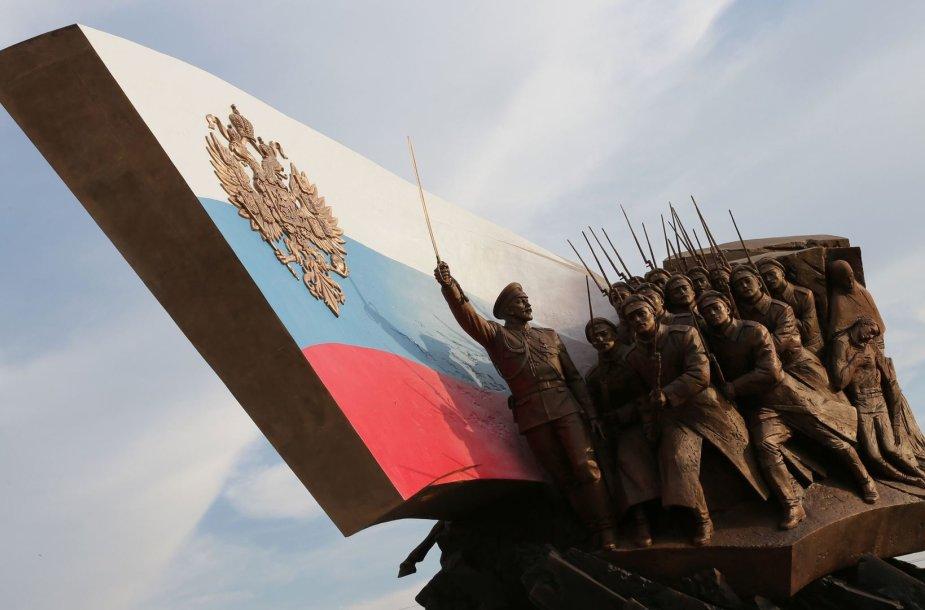 Paminklas Rusijos kariams Maskvoje