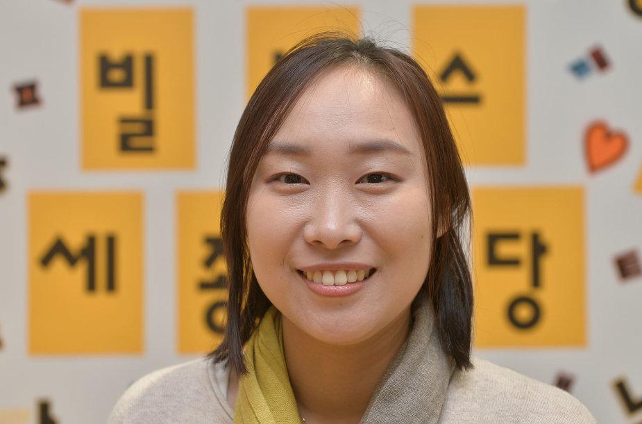 Heejin Kang