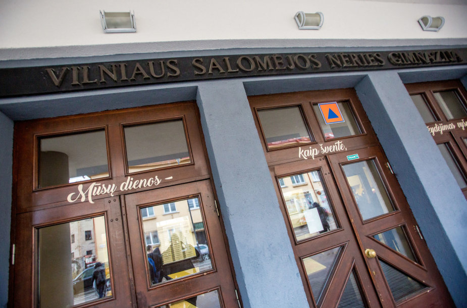 Vilniaus Salomėjos Nėries gimnazija
