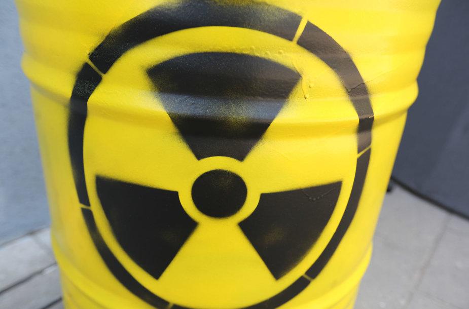 Atominė energetika
