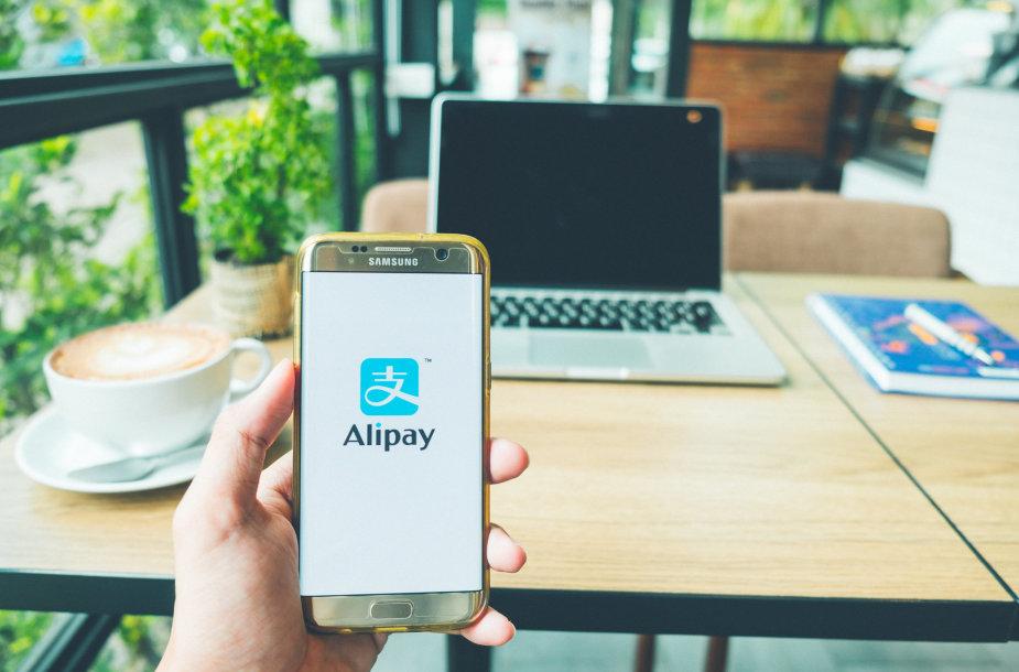 """""""Alipay"""""""