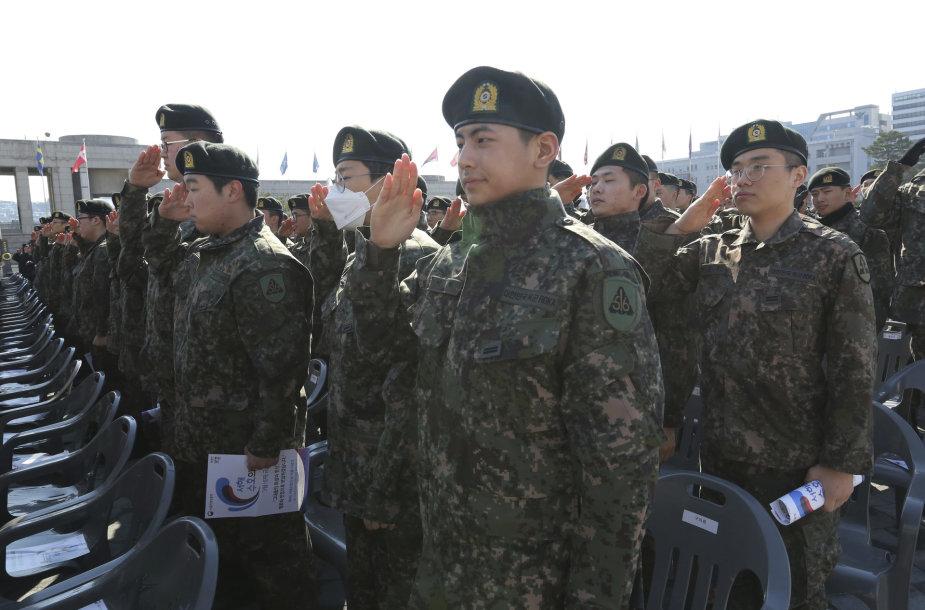 Pietų Korėjos kariuomenė
