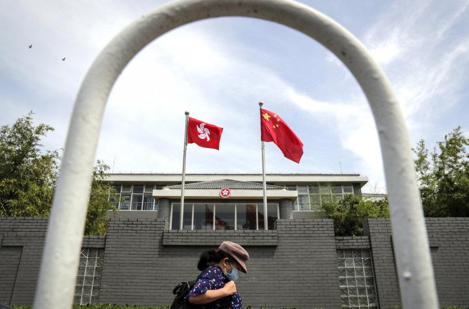 Honkongo ir Kinijos vėliavos