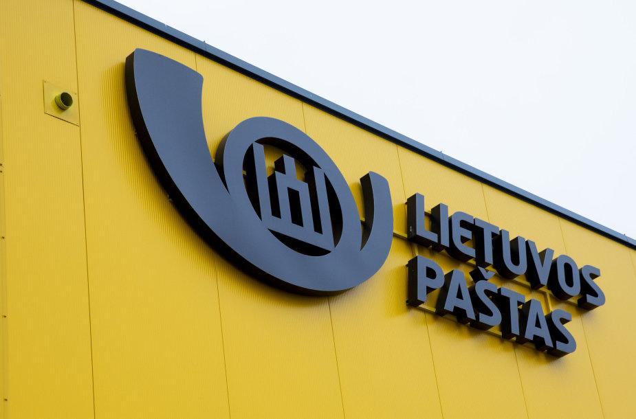 Lietuvos pašto logistikos centras