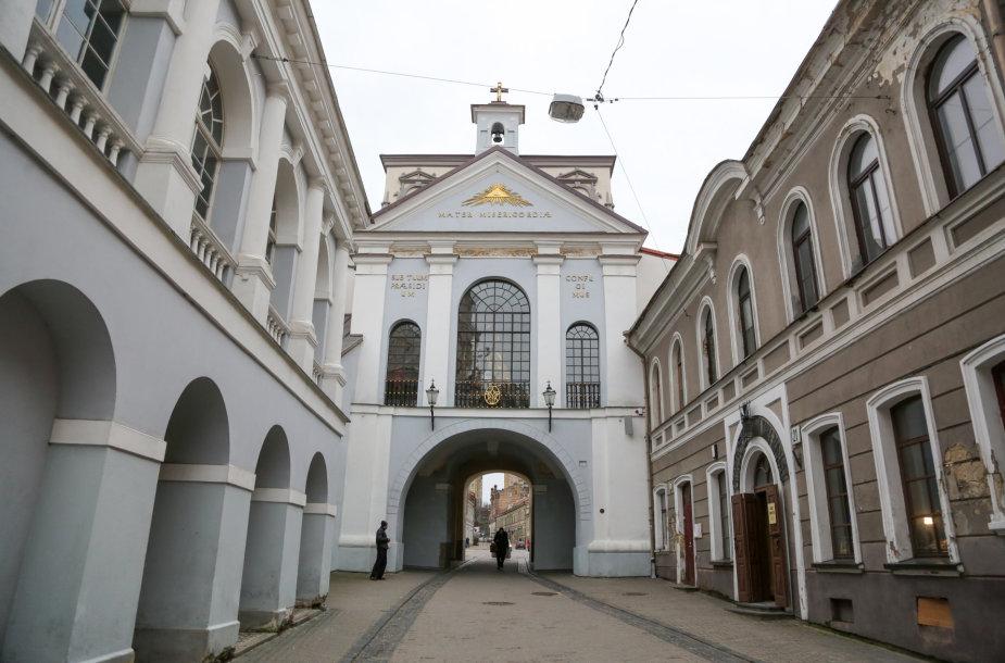 Vilniaus Aušros vartai