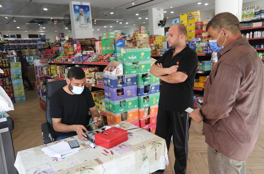 Kataras skiria pagalbą Gazos Ruožo gyventojams