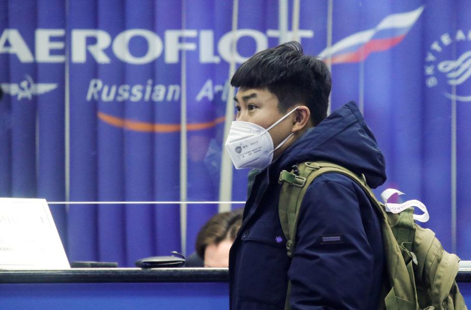 """Aeroflot"" oro linijos"