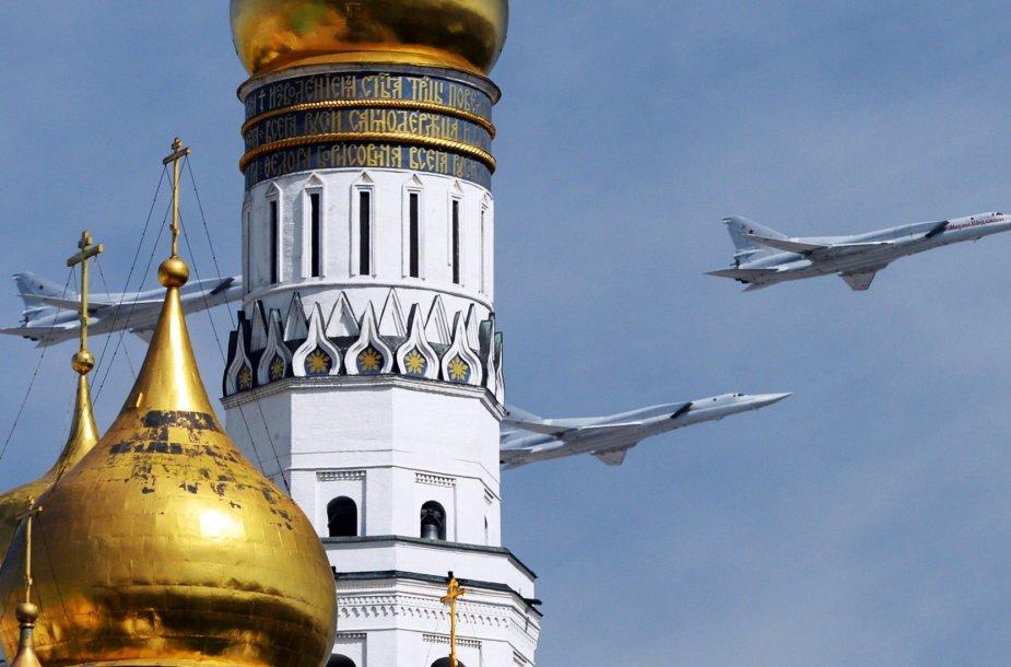 Karinis paradas Maskvoje