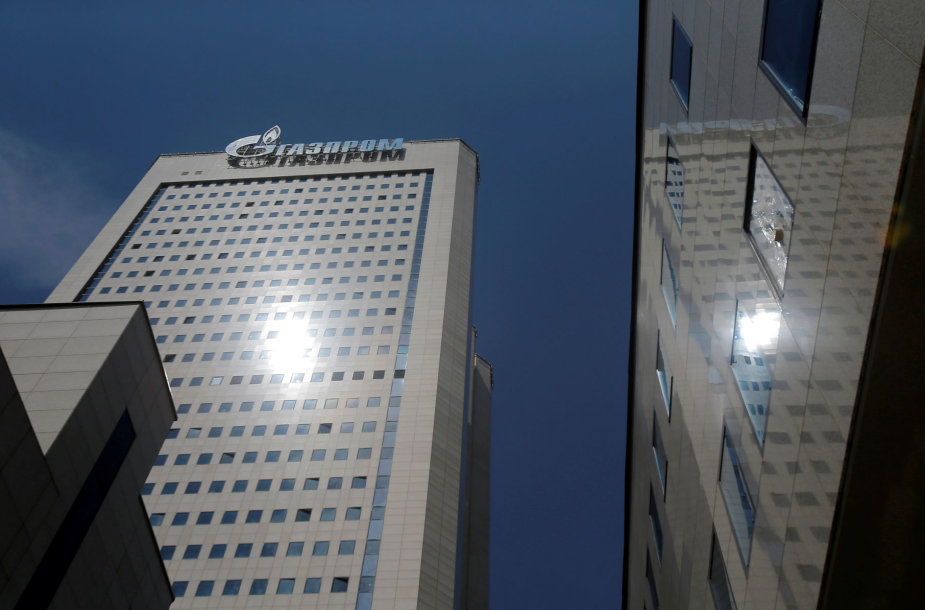 """Gazprom"" pastatas Maskvoje"