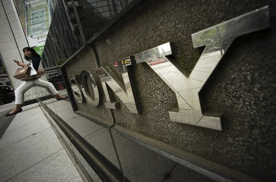 """""""Sony"""" būstinė Tokijuje"""