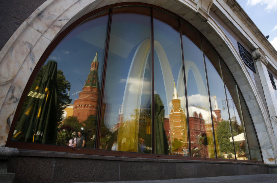 """McDonald's"" restoranas Maskvoje"