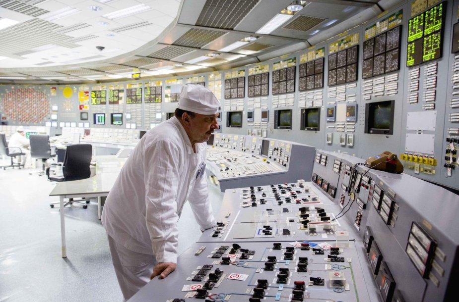 Ekskursija po Ignalinos atominę elektrinę