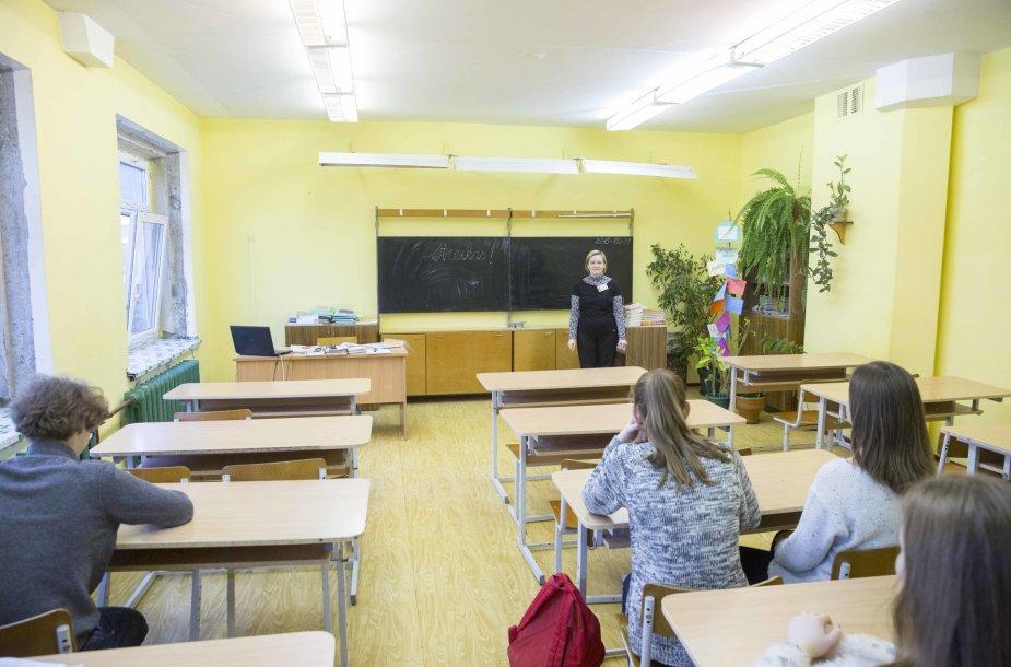 Streikas Vilniaus Pilaitės gimnazijoje