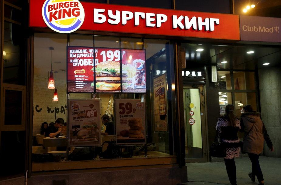 """""""Burger King"""" restoranas Maskvoje"""