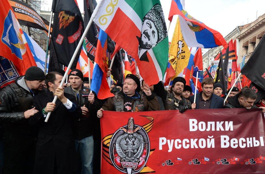 """""""Antimaidano"""" dalyviai Maskvoje"""