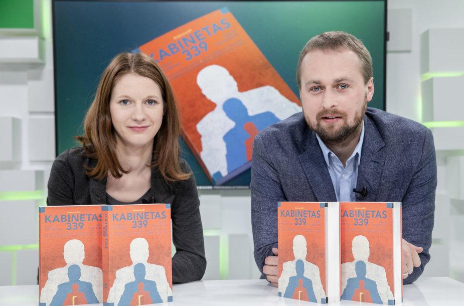 Birutė Davidonytė ir Dovydas Pancerovas