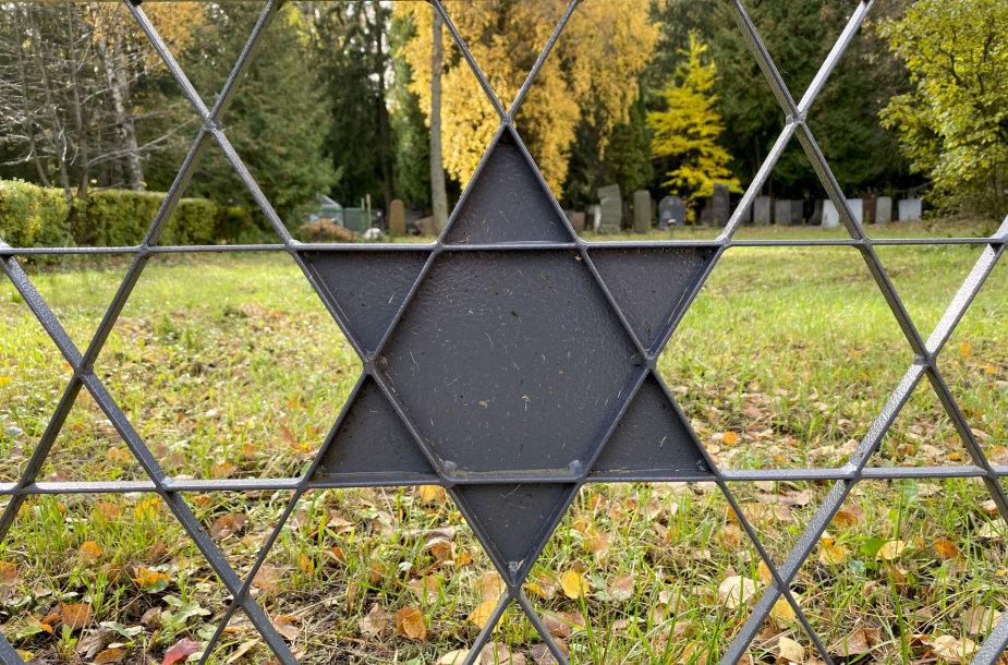 Sudervės žydų kapinės