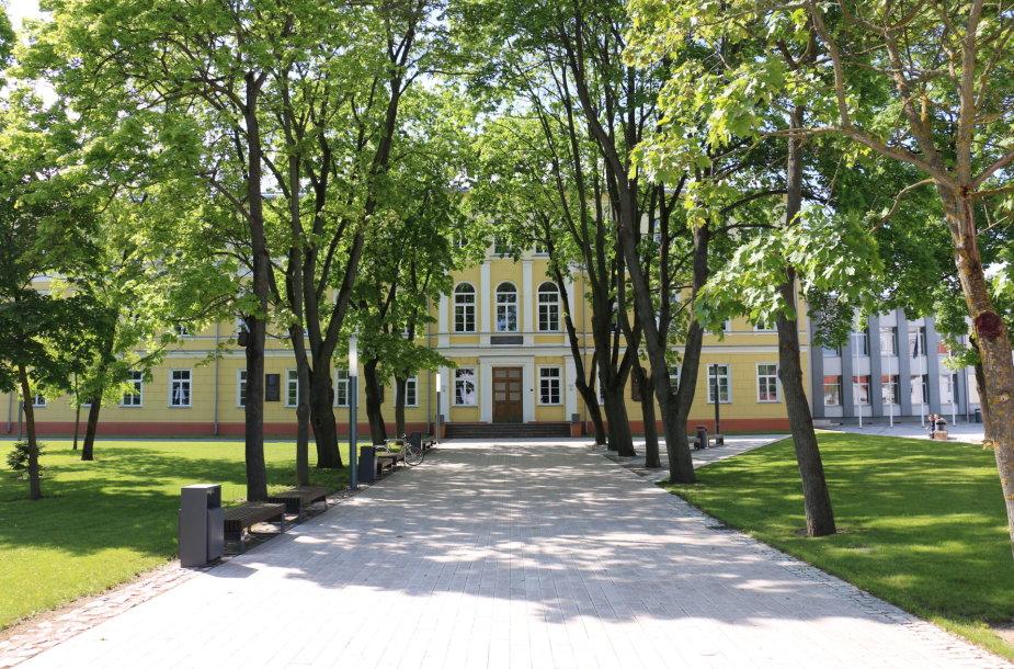 Marijampolės gimnazija