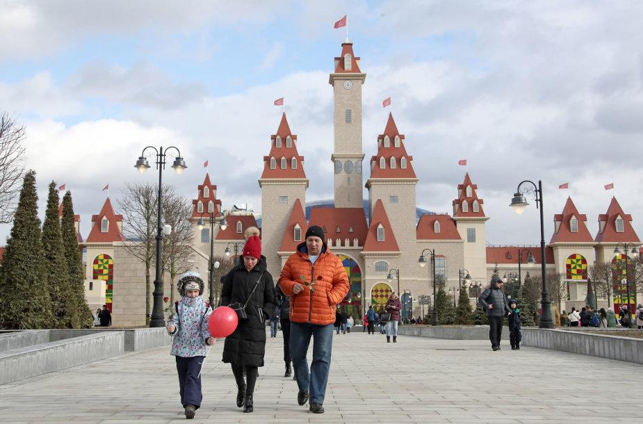 Rusijos pramogų parkas