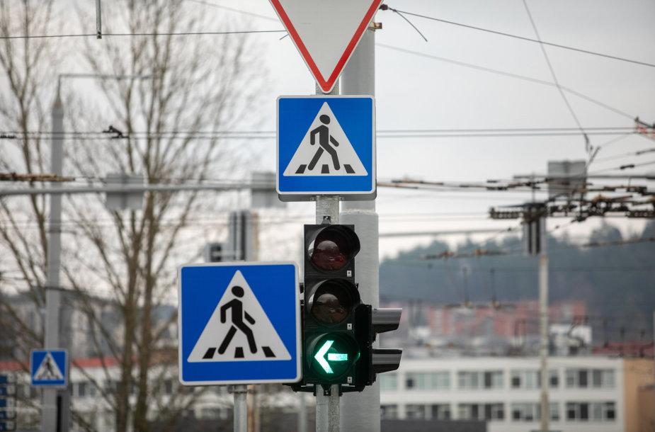 Minties-Žirmūnų-Šilo tilto gatvių sankryža