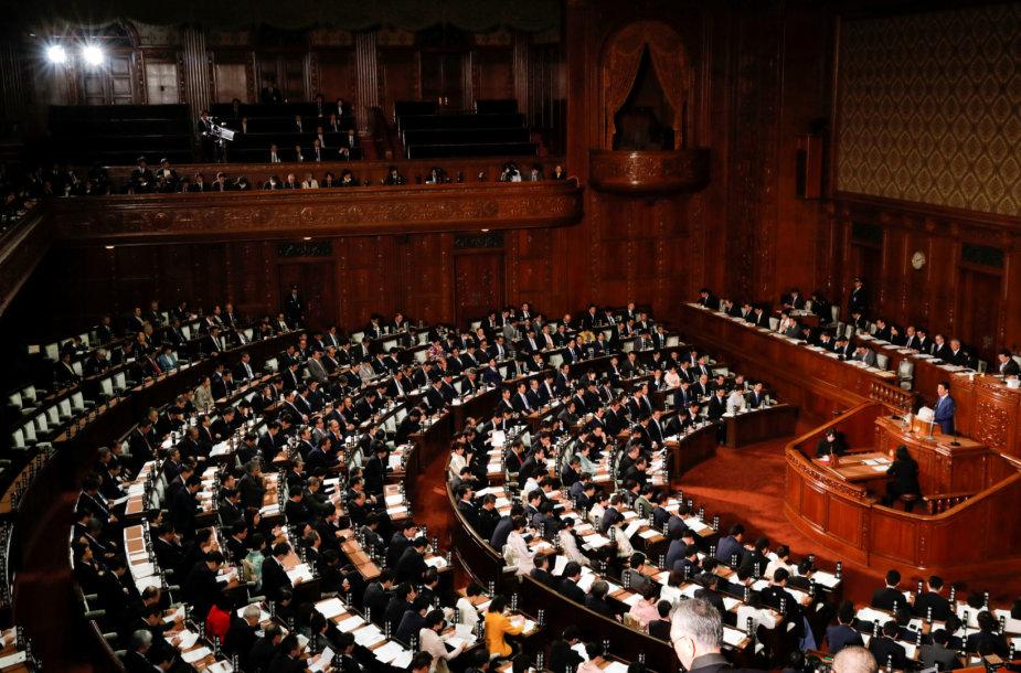 Japonijos parlamentas