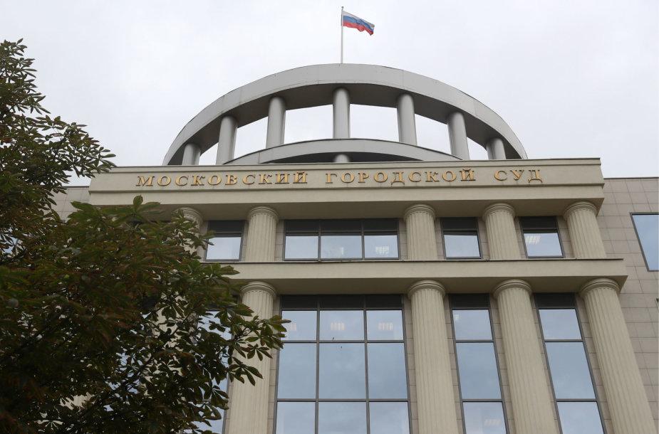 Maskvos teismas