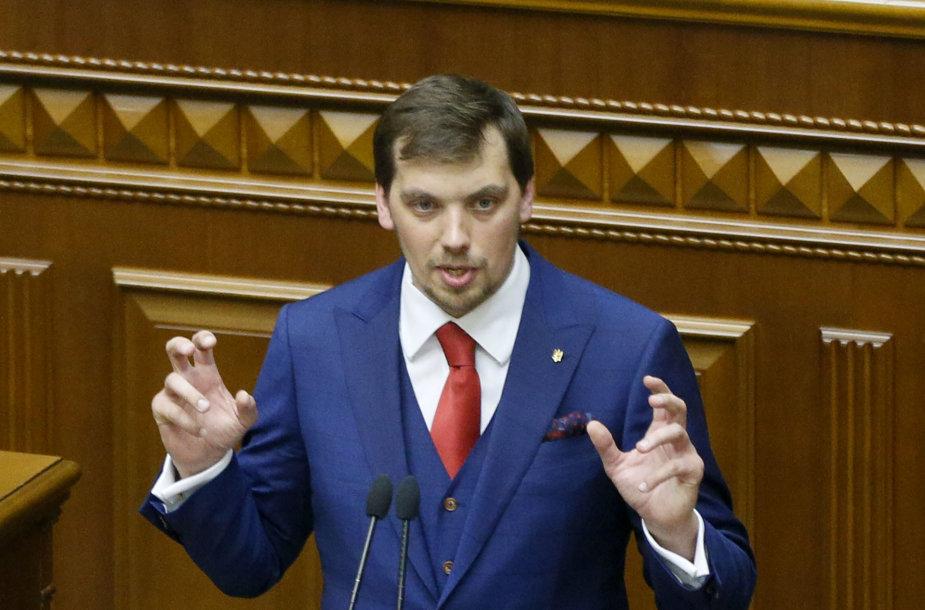 Oleksijus Hončarukas